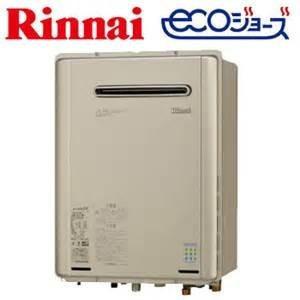 リンナイガス給湯器エコジョーズ壁掛20号給湯専用RUX-K200W