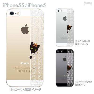 【iPhone5S】【iPhone5】【iPhone5sケース】【iPhone5ケース】【クリア カバー】【スマホケース】【クリアケース】【ハードケース】【着せ替え】【イラスト】【クリアーアーツ】【ねこ】【レース】 01-ip5s-zes040の画像