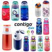 Contigo Kids/Promotion/Water bottle/Autoseal/Autospout/100% FDA-approved/BPA-free material