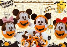 【ハロウィン限定モデル】Disney・ミッキー・ミニー!7.3cm ハロウィンの可愛いマスコットボールチェーン