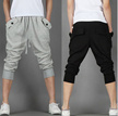 In the summer of 2015 tide brand mens sports pants man seven minutes of pants Haren pants/3 free shipping