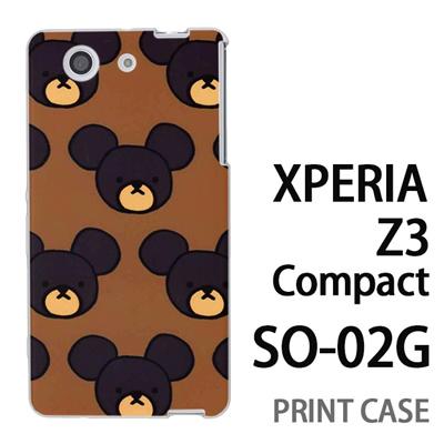 XPERIA Z3 Compact SO-02G 用『0903 熊さんドット 茶』特殊印刷ケース【 xperia z3 compact so-02g so02g SO02G xperiaz3 エクスペリア エクスペリアz3 コンパクト docomo ケース プリント カバー スマホケース スマホカバー】の画像