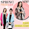 Cape shawl Coat Color Diana the new spring/summer 2017 womens clothing han edition cultivate