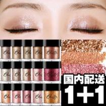 ピアーピグメント✨キラキラパールシャドウ選べる1+1セット♥韓国で人気のコスメ BBIA韓国コスメ💛国内発送