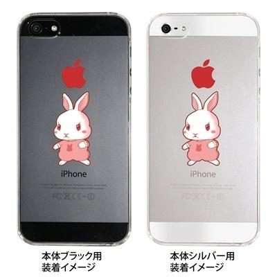 【iPhone5S】【iPhone5】【まゆイヌ】【Clear Arts】【iPhone5ケース】【カバー】【スマホケース】【クリアケース】【トラックスーツうさぎ白】 ip5-26-md0003の画像