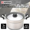 【送料無料】ガスコンロ(ガステーブル)・ビルトインコンロ専用炊飯鍋 ハーマンLP0134(3合炊き用)