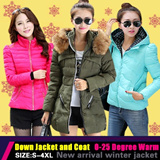 -40 To 20 Degree | New Arrival | 2015 Latest | Winter collection | Outerwear | Winter Jackets | Blazers | Cardigan | Sweater | Fashion | High Quality | Down Jacket