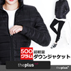 ★ theplus ★ ULTRA-LIGHT Down Jacket / Super Light / Padding Jumper / Autumn to Winter / Design By Korea / Korean Style / Korean Fashion