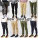 ★SALES★ Korean Jogger pants★ Cargo Jogger pants/Casual pants/Chino pants/Business pants/jeans/biker pants/Office pants/Sweat pants/working pants/fashion/harem/sweat pants/undefeated/stussy/aape/