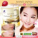 [CNY $8 ANGPAO* + FREE* COSMETIC POUCH!] ★RESULTS GUARANTEED★ NANO COLLAGEN • Skin Hair Bustline • BEST SELLING #1 IN SG!!! • 35DAYS Upsize • 5500mg Upgraded ♥ Made In Japan