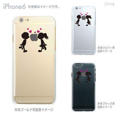 iPhone6 4.7 inch iphone ハードケース Clear Arts ケース カバー スマホケース クリアケース かわいい おしゃれ 着せ替え 小さなカップル 10-ip6-ca0013の画像
