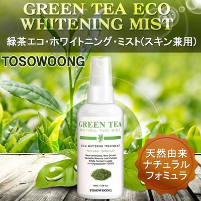 [TOSOWOONG]緑茶エコ・ホワイト.ニング・ミスト(スキン兼用)/シワ/!弾力増進/ビタミンA/美.白/EGF成分/ブライトニング効果/韓国コスメの画像