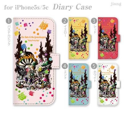 ジアン jiang ダイアリーケース 全機種対応 iPhone6 Plus iPhone5S iPhone5c AQUOS Xperia ARROWS GALAXY ケース カバー スマホケース 手帳型 イラスト イソップ物語 アリとキリギリス 25-ip5-ds0001-zen 10P06May15の画像