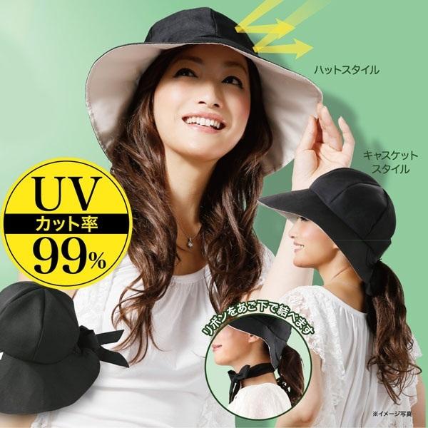 Qoo10【スタイルアレンジUV帽子】UV UVカット キャスケット ハット オシャレ ウォーキング帽子 日焼け対策 紫外線対策 日除け 帽子 日よけ帽子 日焼け防止 帽子
