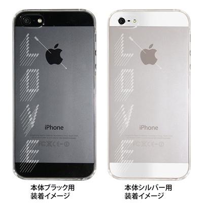 【iPhone5S】【iPhone5】【Clear Fashion】【iPhone5ケース】【カバー】【スマホケース】【クリアケース】【LOVE】 41-ip5-ao0004の画像