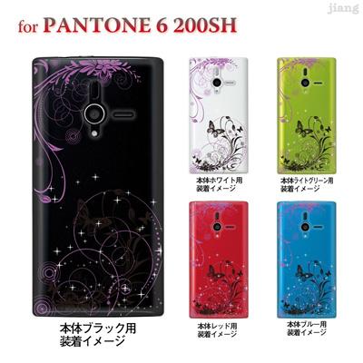 【PANTONE6 ケース】【200SH】【Soft Bank】【カバー】【スマホケース】【クリアケース】【フラワー】【花と蝶】 22-200sh-ca0069の画像