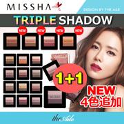 [MISSHA/ミシャ]★1-1★ New 4色 追加 Missha TRIPLE SHADOW 16colors