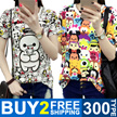 BUY 2 FREE SHIPPING Girls T-shirts Dress Cartoon Short Sleeve  Casual Loose Blouse/Plus Size