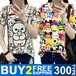 BUY 2 FREE SHIPPING ! Girls T-shirts Dress Cartoon Short Sleeve  Casual Loose Blouse/Plus Size 200 Style Optional Cute Lovely Stylish【M18】
