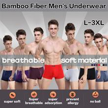 Up To 10、1 Shipping Fee▶Bamboo Fiber Men′s Underwear L~XXXL◀ ▶Arnaldo Bassini™ Authentic Men′s Underwear- M~XXL◀GAD-Soft Material Brief/ Humanization Pants/ Creation Rear Whole Design Zero Function