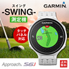 ★数量限定★【日本正規品】 GARMIN(ガーミン) ゴルフナビ Approach S6J [ホワイト]