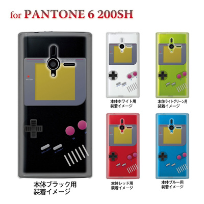 【PANTONE6 ケース】【200SH】【Soft Bank】【カバー】【スマホケース】【クリアケース】【クリアーアーツ】【懐かしのゲーム】 08-200sh-ca0075の画像