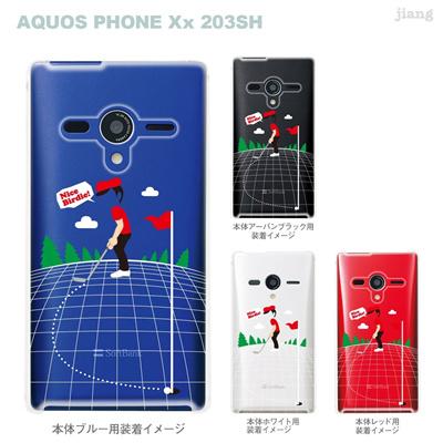 【AQUOS PHONEケース】【203SH】【Soft Bank】【カバー】【スマホケース】【クリアケース】【クリアーアーツ】【ゴルフ】 10-203sh-ca0086の画像