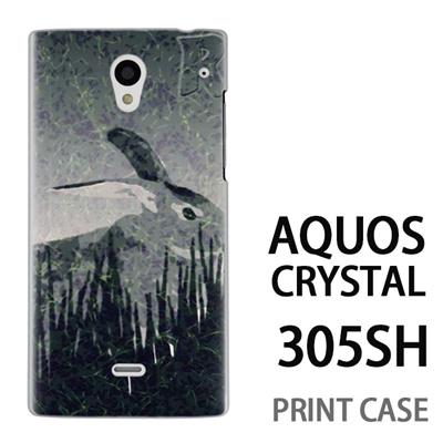 AQUOS CRYSTAL 305SH 用『No1 R 草陰のウサギ』特殊印刷ケース【 aquos crystal 305sh アクオス クリスタル アクオスクリスタル softbank ケース プリント カバー スマホケース スマホカバー 】の画像