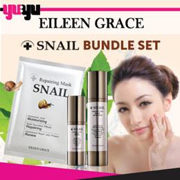 [Eileen Grace] Almighty Snail Repairing Bundle Set ♥ Anti-Aging ♥ Repair Skin Cells ♥ Improve Skin
