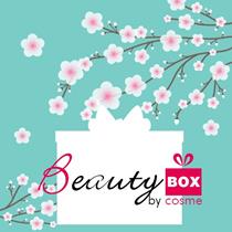 超限定!【第8弾!】[送料無料]【Beauty福袋】お得なセットです♡コスメ/スキンケア/ヘルスケア/