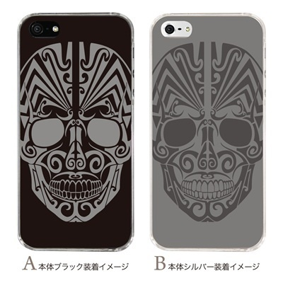 【iPhone5S】【iPhone5】【Clear Arts】【iPhone5ケース】【カバー】【スマホケース】【クリアケース】【ハード・クール】【SKULL】 42-ip5-pnsk003の画像