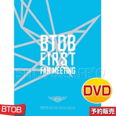 【2次予約/送料無料】(DVD) BTOB - 1st FAN Meeting DVD / (2DISC + 48pフォトブック)の画像