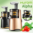 2016 NEW!! HUROM ALPHA Slow Juicer / H-AA-LBF17 / H-AA-BBF17 / Slow Speed Juicer