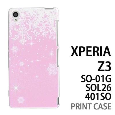 XPERIA Z3 SO-01G SOL26 401SO 用『1205 雪結晶の模様 ピンク』特殊印刷ケース【 xperia z3 so01g so-01g SO01G sol26 401so docomo au softbank エクスペリア エクスペリアz3 ケース プリント カバー スマホケース スマホカバー】の画像