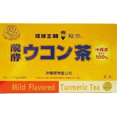 琉球バイオリソース開発発酵ウコン茶ティーバッグ2g×60袋E453552H