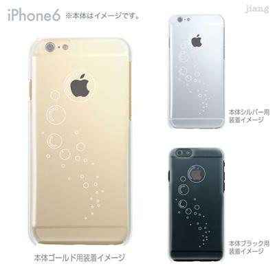 iPhone6 4.7 inch iphone ハードケース Clear Arts ケース カバー スマホケース クリアケース かわいい おしゃれ 着せ替え シャボン玉 10-ip6-ca0015の画像