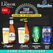 【SAME DAY DELIVERY】【24 Btl/Canned Beer】【Tiger / Carlsberg / Hoegaarden / Hoegaarden Radler !! *NEW*】