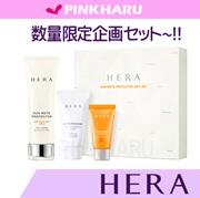 ♥ヘラ[Hera]新発売!サンメイトプロテクター SPF50+/PA+++ 50ml企画SET(SUN MATE PROTECTOR)♥ピンクハル(PINKHARU)♥