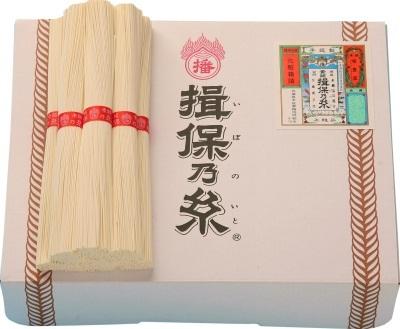 御中元特価!手延素麺「揖保乃糸」そうめん上級品 赤帯2kg【2016年9月】の画像