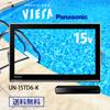 ★数量限定★プライベート・ビエラ UN-15TD6 15V型 ポータブル液晶テレビ 防水タイプ 500GB ブルーレイディスクプレイヤー/HDDレコーダー付き