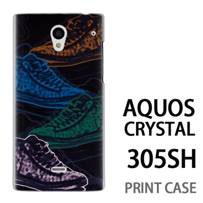 AQUOS CRYSTAL 305SH 用『No1 S スニーカースケッチ調』特殊印刷ケース【 aquos crystal 305sh アクオス クリスタル アクオスクリスタル softbank ケース プリント カバー スマホケース スマホカバー 】の画像