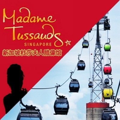 Madame Tussauds is the name to know when you want to hang out with Lady Gaga, Hugh Jackman, Jackie Chan and Angelina Jolie. Save on admission to the famed chain of wax-figure museums in cities around the globe with Madame Tussauds coupon codes.