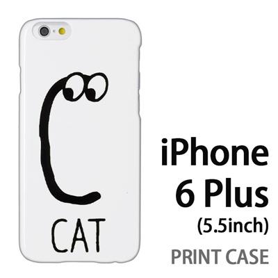 iPhone6 Plus (5.5インチ) 用『0623 「C」』特殊印刷ケース【 iphone6 plus iphone アイフォン アイフォン6 プラス au docomo softbank Apple ケース プリント カバー スマホケース スマホカバー 】の画像