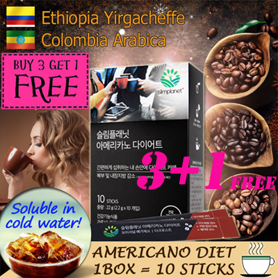[Buy3 Free1] [Americano] Premium Grade Coffee Diet to Lose Weight / Garcinia Cambogia / Slimming