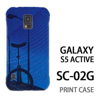 GALAXY S5 Active SC-02G 用『No1 U 一輪車』特殊印刷ケース【 galaxy s5 active SC-02G sc02g SC02G galaxys5 ギャラクシー ギャラクシーs5 アクティブ docomo ケース プリント カバー スマホケース スマホカバー】の画像