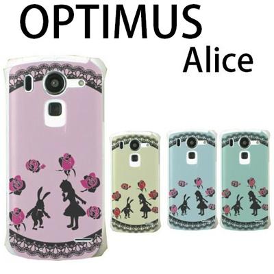 特殊印刷/【国内発送・送料無料】OPTIMUS G2(L-01F)G Flex(LGL23)isai(LGL22)OPTIMUS G Pro(L-04E)OPTIMUS LIFE(L-02E)オプティマス (アリス/Alice/不思議の国のアリス)CCC-102 ケース カバー ハードケースの画像