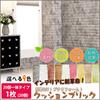 貼るだけの簡単DIY! BACUTA レンガ調のクッションブリック!クッション壁紙!3D壁紙、立体壁紙 結露防止・カビNO・外風防止・断熱効果・環境やさしい素材で安心!軽量、ブリックタイル、壁紙、壁タイル、プチリフォーム  (日本国内発送)