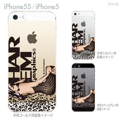 【iPhone5S】【iPhone5】【HAREM graphics】【iPhone5sケース】【カバー】【スマホケース】【クリアケース】 hgx-ip5s-008の画像