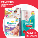 [PnG] Pampers Premium Care Japan Stock | Baby Dry Pants from JP