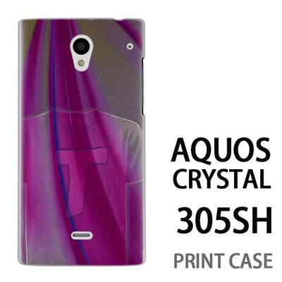AQUOS CRYSTAL 305SH 用『No1 T 紫のTシャツ』特殊印刷ケース【 aquos crystal 305sh アクオス クリスタル アクオスクリスタル softbank ケース プリント カバー スマホケース スマホカバー 】の画像